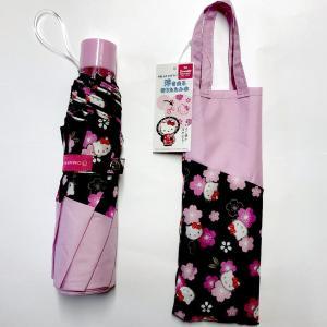 ハローキティ折りたたみ傘 水に濡れるとキティちゃんが浮き出る傘|japan