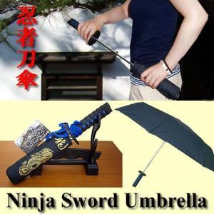忍者刀傘 (折りたたみ式)青ニンジャ傘|japan
