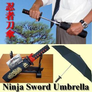 忍者刀傘 (折りたたみ式)赤ニンジャ傘|japan