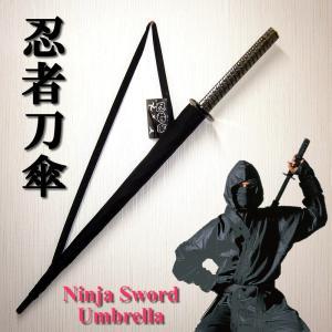 忍者刀型傘(日本刀の形をした傘)|japan