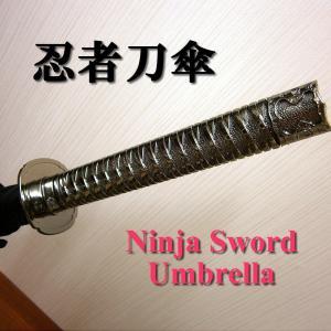 忍者刀型傘(日本刀の形をした傘)|japan|05