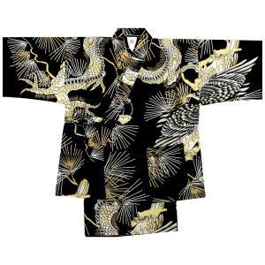 子供甚平 男の子用 龍鷹 黒|japan