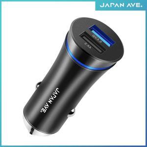 QuickCharge3.0搭載 合計30W カーチャージャー 2ポート USB 急速充電 シガーソケット (JA640CH) [メーカー1年保証]|japanave-y-shop
