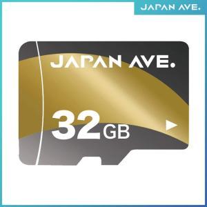 microSD カード 32GB micro SD カード JAPAN AVE 専用 ドライブレコー...