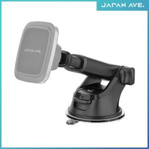 JAPAN AVE. マグネット車載ホルダー 伸縮吸盤マウント スマホホルダー 車 JA520 専用 JA520MT1|japanave-y-shop