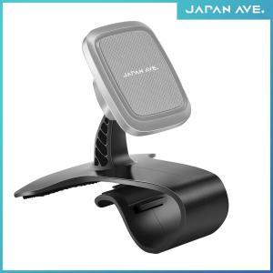 JAPAN AVE. マグネット 車載ホルダー ダッシュボード マウント スマホホルダー 車 JA520 専用 JA520MT2|japanave-y-shop