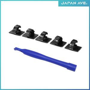 JAPAN AVE. ドライブレコーダー 前後カメラ GT65専用 後方 リアカメラ 取り付け用 固定具 GT202|japanave-y-shop