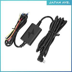 JAPAN AVE. GT65 ドライブレコーダー 専用 USB 常時接続コード 駐車監視 GTS1