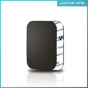 JAPAN AVE. マグネット 車載ホルダー マグネットプレート 角型 2枚 スマホホルダー 車 JA520 専用 JA520MPT|japanave-y-shop