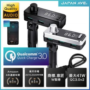 FMトランスミッター Bluetooth 5.0 高音質 最大41W QuickCharge3.0 ...
