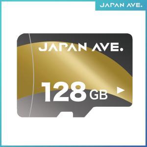 microSD カード 128GB micro SD カード JAPAN AVE 専用 ドライブレコ...