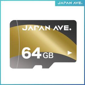 microSD カード 64GB micro SD カード JAPAN AVE 専用 ドライブレコー...