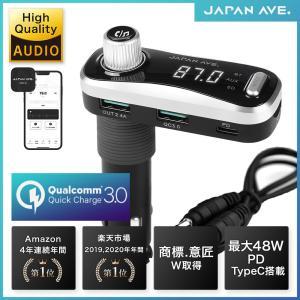 FMトランスミッター Bluetooth 5.0 48W QC3.0 PD Type-C 急速充電 ...