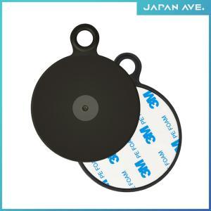 JAPAN AVE. マグネット 車載ホルダー ホルダー 取り付け用 3Mシール スマホホルダー 車 JA520 専用 JA520_3M|japanave-y-shop