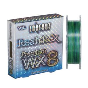YGK よつあみ ロンフォート リアルデシテックス WX8 90m 12lb (0.4号)