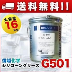 耐熱・耐寒性に優れた潤滑油です。特長として、電気的に絶縁・耐水性・撥水性に優れ、腐食も起こらないため...