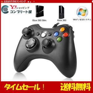 Diswoe XBOX 360コントローラー 有線 ゲームパッド Xbox&Slim PCコントロー...