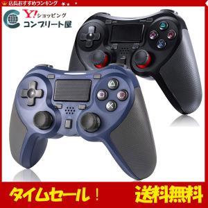 【令和最新版】 PS4 ワイヤレスコントローラー PS4/Pro/Slim/PC対応  HD振動/連...