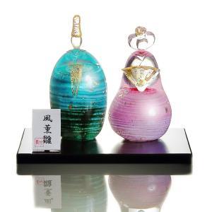 ガラスの雛人形(ひな人形 ガラス 雛人形) 風薫雛(ふうかび...