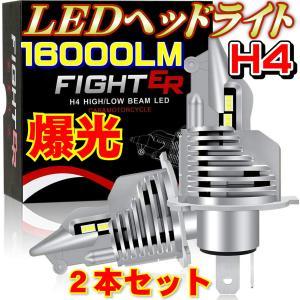 H4 led ヘッドライト バルブ Hi/Lo 新車検対応 車/バイク用 16000LM 車対応8000LMx2の画像