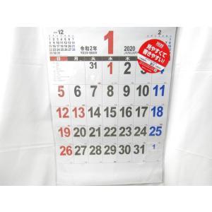 【新日本カレンダー】【2020年カレンダー】A2 THE・文字 NK-8163