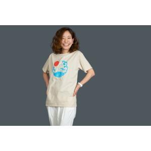 アウトレット・和柄Tシャツ-富士山-からし色/Sサイズ/半袖/メンズ/レディース/ユニセックス japanesestandard