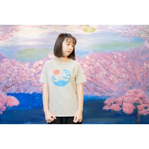 アウトレット・和柄Tシャツ-富士山-からし色/XSサイズ/半袖/メンズ/レディース/ユニセックス japanesestandard