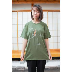 和柄Tシャツ-イモリ-笹色/Lサイズ/半袖/メンズ/レディース/ユニセックス japanesestandard