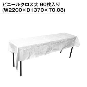 雨天時やベニヤテーブルなどと併用してお使いください。