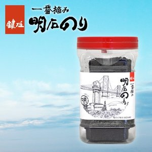 鍵庄 明石海苔 明石の恵み 一番摘み明石のり 味のり 56枚×1本 味付のり海苔 味付海苔 味海苔【のし・包装不可】