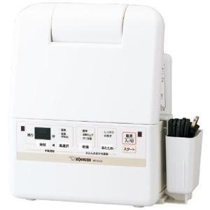 送料無料 布団乾燥機 結婚 出産 内祝い 内祝 お返し 象印 ふとん乾燥機 RF-EA20 (1)【納期:約14日】|japangift