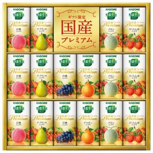 ジュース ギフト 詰め合わせ 詰合せ 結婚 出産 内祝い 内祝 お返し カゴメ 野菜生活ギフト国産プレミアム YP-30R (4) 食べ物 食品|japangift