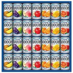 ジュース ギフト 詰め合わせ 詰合せ 結婚 出産 内祝い 内祝 お返し カゴメ フルーツジュースギフト FB-30N (4) 食べ物 食品|japangift
