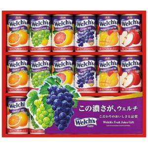 ジュース ギフト 詰め合わせ 詰合せ 結婚 出産 内祝い 内祝 お返し ウェルチ ウェルチギフト W20 (4) 食べ物 食品|japangift