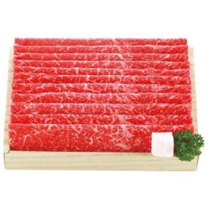 メーカー産地直送 送料無料 肉 牛肉 セット 詰め合わせ ギフト 結婚 出産 内祝い 内祝 スギモト 北海道産牛すき焼き用 (約300g) (1) 食べ物 食品