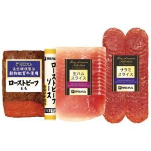 メーカー産地直送 送料無料 ハム 肉加工品 セット 詰め合わせ 結婚 出産 内祝い 内祝 伊藤ハム ローストビーフセット SRB-50 (1) 食べ物 食品
