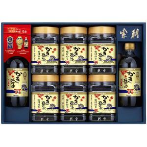 内祝い 内祝 お返し ギフト アサムラサキ 朝紫 かき醤油 味付のりセット 海苔 牡蠣しょうゆ 牡蠣醤油 カキしょうゆ 詰め合わせ 詰合せ AN-50 (3)|japangift