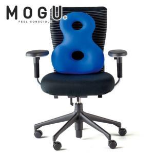 ポイント10倍以上|MOGU モグ バックサポーターエイト 5カラー 8の字型 ビーズクッション 【のし・包装不可】|japangift
