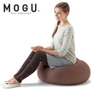 ポイント10倍以上|MOGU モグ フィットチェア(本体+カバーセット) 6カラー ビーズクッション 座布団【のし・包装不可】|japangift