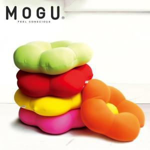ポイント10倍以上|MOGU モグ フラワー 5カラー(箱入り) ビーズクッション 座布団 ギフト|japangift