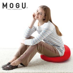 ポイント10倍以上|MOGU モグ ホールクッション 6カラー ビーズクッション 座布団【のし・包装不可】|japangift