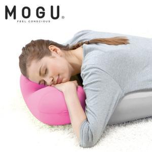 ポイント10倍以上|MOGU モグ ホールピロー 10カラー(箱入り) ビーズクッション まくら 枕 ギフト|japangift