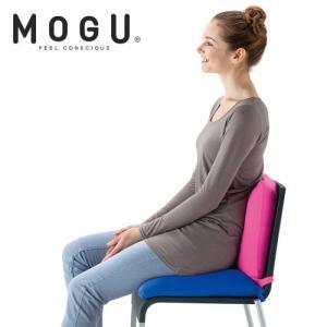 ポイント10倍以上|MOGU モグ シートクッション(カバー付き) 10カラー のびるシートクッション ビーズクッション 座布団【のし・包装不可】|japangift