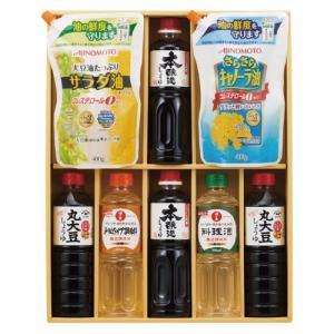 内祝い 内祝 お返し ギフト 調味料バラエティセット 食品 調味料・油 詰め合わせ しょうゆ|japangift