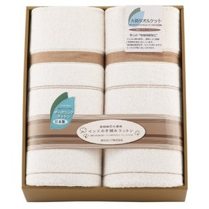 内祝い 内祝 お返し 西川リビング オーガニックコットン ロングサイズ タオルケット2枚セット|japangift