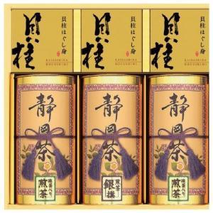 内祝い 内祝 お返し 日本茶 ギフト セット 詰め合わせ 静岡茶 ・ 貝柱缶 詰合せ 缶詰 和彩撰 SKB-80 (10)|japangift