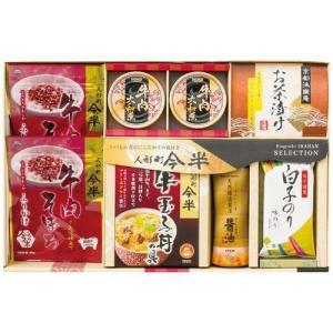 半額 セール 内祝い 内祝 お返し 醤油 海苔 ギフト セット 詰め合わせ 惣菜 調味料 ・ 今半 バラエティギフト IMH-50 (8)|japangift