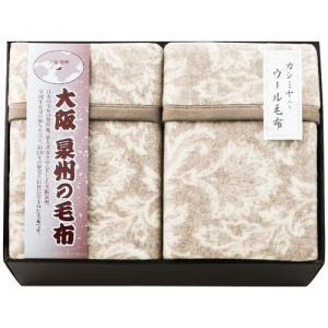 半額 セール 内祝い 内祝 お返し 送料無料 寝具 ギフト ジャガード織 カシミヤ入 ウール毛布 (毛羽部分) 2P セット 大阪泉州の毛布 (6)|japangift