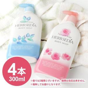 ポイント消化 送料無料 ボディソープ 4本セット 日本製 100%植物性 種類指定不可 まとめ買い|japangift
