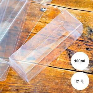 ハーバリウム 専用クリアケース 角瓶用 100m...の商品画像